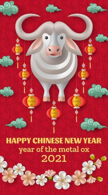 Frohes chinesisches neujahrsgrußkarte mit kreativem weißmetallochsen, hängende laternen Premium Vektoren