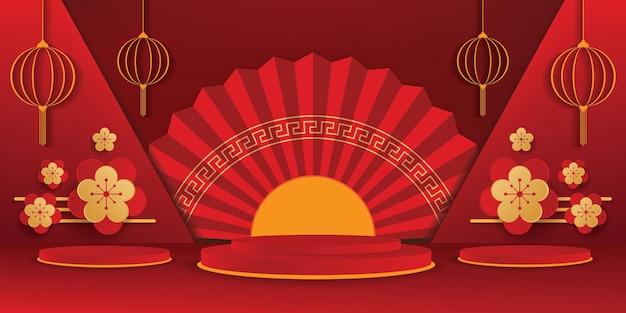 Frohes chinesisches neujahrskonzept. minimale szene mit geometrischen formen. zylinder podium display oder vitrine Premium Vektoren