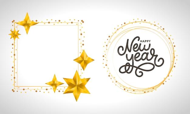 Frohes neues 2020 jahr. feiertags-illustration mit beschriftungs-zusammensetzung mit explosions-weihnachten Premium Vektoren