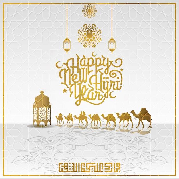 Frohes neues hijri jahr gruß design mit kamelen und laternen Premium Vektoren