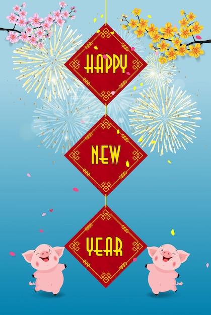 Frohes Neues Jahr 2019. Chinesisches Neujahr, Jahr des Schweins ...