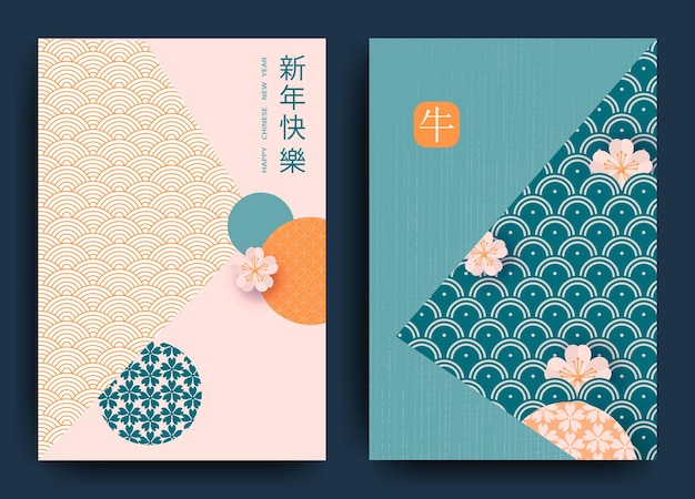 Frohes neues jahr 2021 chinesisches neujahr. Premium Vektoren