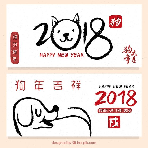 Chinesisches Neujahr - Frühlingsfest
