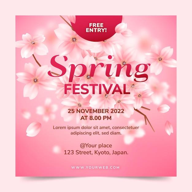 Frühlingsfest quadratischer flyer Kostenlosen Vektoren
