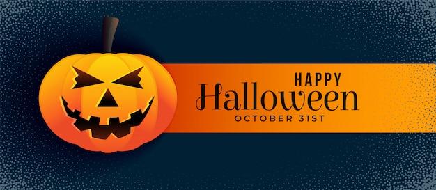 Furchtsame halloween-fahne mit lächelndem kürbis Kostenlosen Vektoren