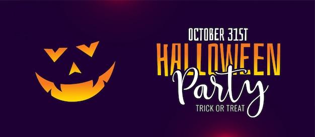 Furchtsamer halloween-partyfeier-fahnenentwurf Kostenlosen Vektoren