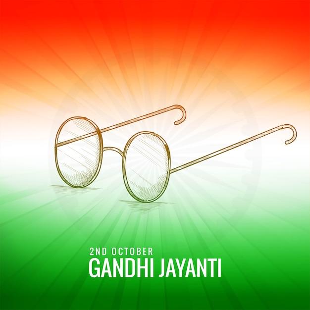 Gandhi jayanti mit skizze brille indisches farbthema Kostenlosen Vektoren