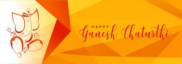Ganesh chaturthi festival gelbe fahne im geometrischen stil Kostenlosen Vektoren