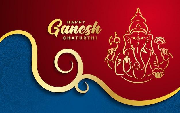 Ganesh chaturthi oder vinayaka chaturthi hindu festival feiert die ankunft von ganesha auf der erde horizontale banner vorlage. goldkonturbild von ganesha mit elefantenkopf und mandalaverzierung. Premium Vektoren