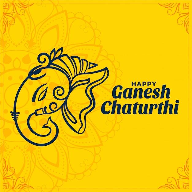 Ganesh utsav festivalkarte in der schönen indischen Kostenlosen Vektoren