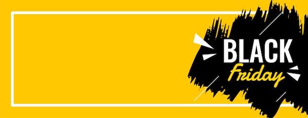 Gelbes banner des schwarzen freitagsverkaufs mit textraum Kostenlosen Vektoren