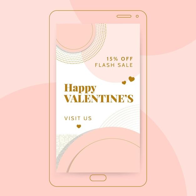 Geometrische elegante valentinstag instagram geschichte Kostenlosen Vektoren