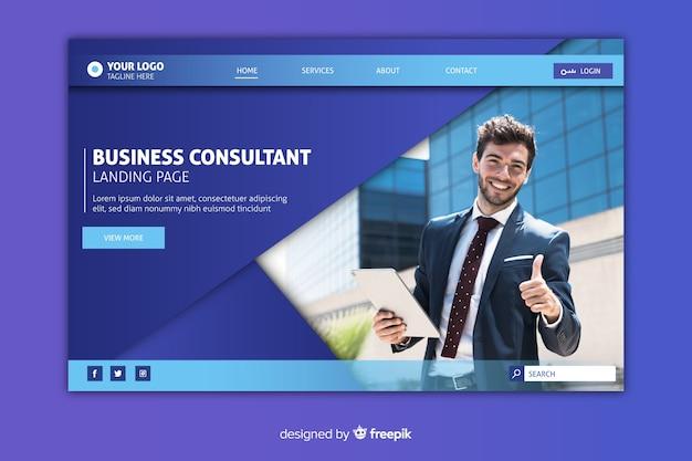 Geschäftszielseite mit foto und kopieraum Kostenlosen Vektoren