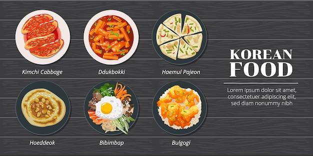 Gesetzte sammlung des koreanischen lebensmittelmenüs Premium Vektoren