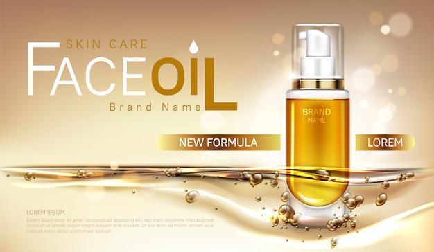Gesichtsöl hautpflege kosmetik flasche banner Kostenlosen Vektoren