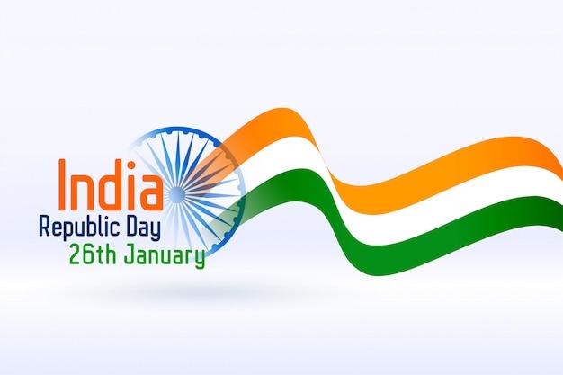 Gewellter flaggenhintergrund der indischen republik tages Kostenlosen Vektoren