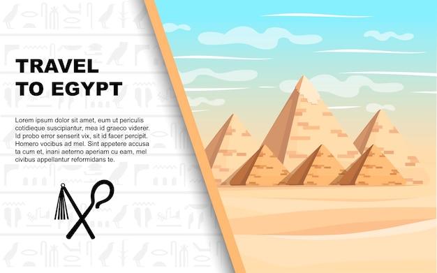 Gizeh pyramide komplex ägyptische pyramiden tageswunder der welt große pyramide von gizeh Premium Vektoren