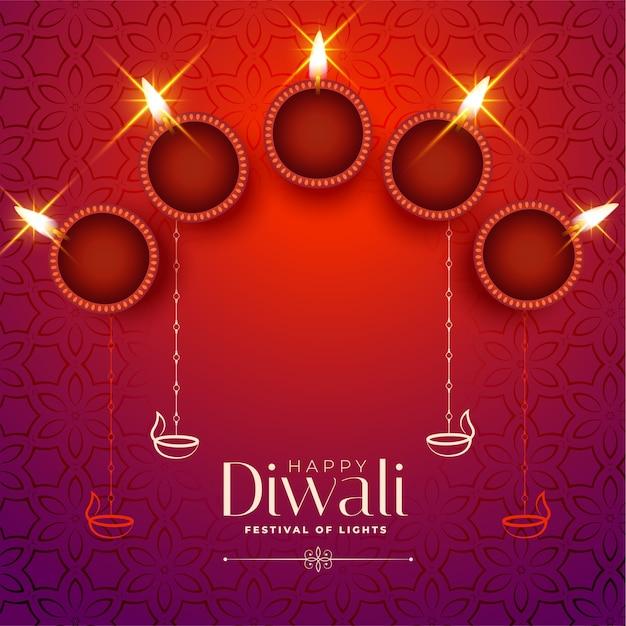 Glänzende glückliche diwali-karte mit textraum Kostenlosen Vektoren