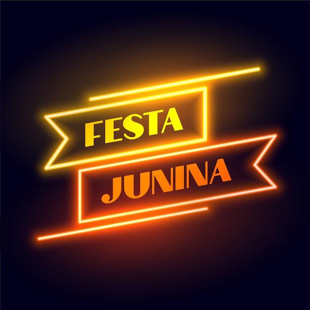Glänzendes plakat der festa junina im neonbandstil Kostenlosen Vektoren