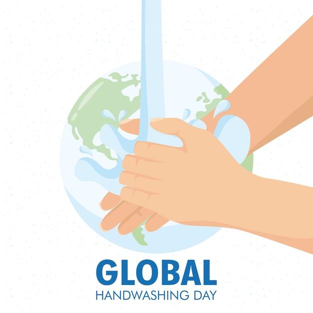 Globale handwasch-tageskampagne mit wasser- und erdplaneten-illustrationsdesign Premium Vektoren