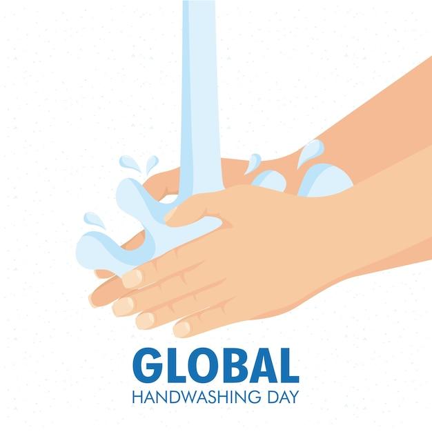 Globale handwasch-tageskampagne mit wasser- und schaumillustrationsdesign Premium Vektoren