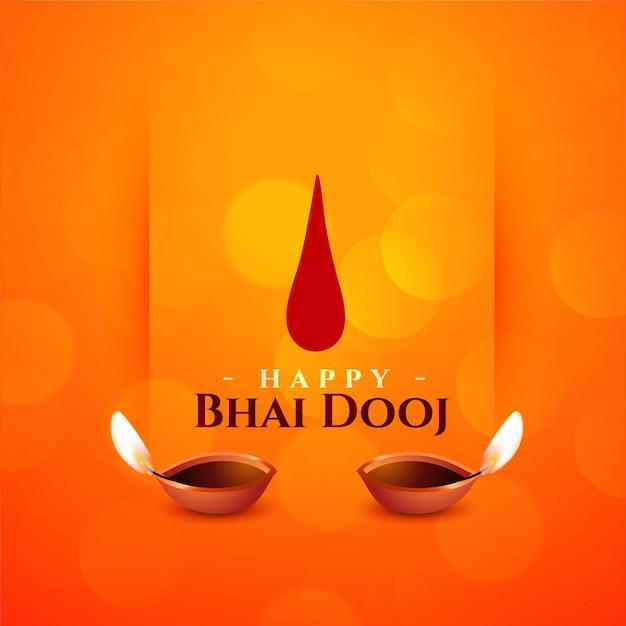 Glückliche bhai dooj indische familientraditions-feierillustration Kostenlosen Vektoren