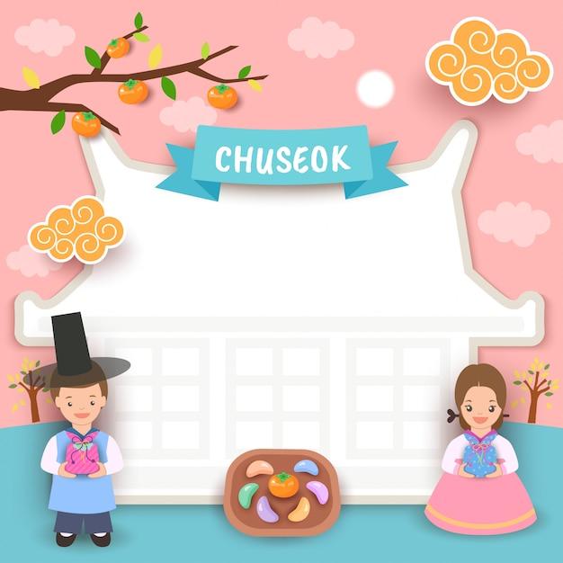 Glückliche chuseok hausrahmen-jungenmädchen-grußkarte Premium Vektoren