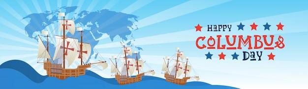 Glückliche columbus day national usa-feiertags-gruß-karte mit schiff im ozean Premium Vektoren