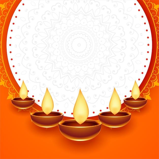 Glückliche diwali festivalkarte Kostenlosen Vektoren