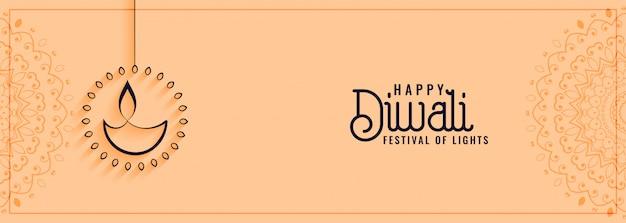 Glückliche diwali kulturelle festivalfahne in der sauberen art Kostenlosen Vektoren