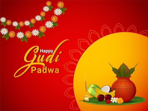 Glückliche gudi padwa grußkarte mit realistischem kalash und süßigkeiten Premium Vektoren