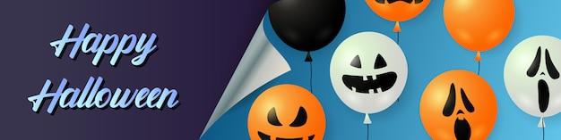 Glückliche halloween-beschriftung mit kürbisballonen Kostenlosen Vektoren