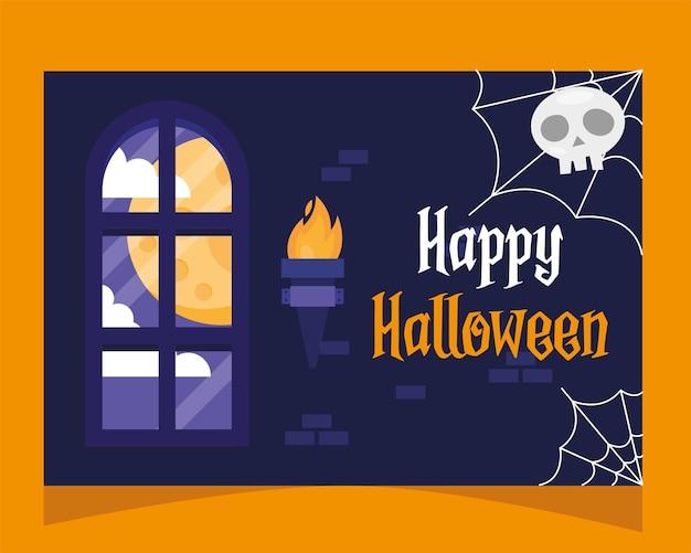 Glückliche halloween-beschriftungskarte mit schädel im spidernet vektorillustrationsdesign Premium Vektoren