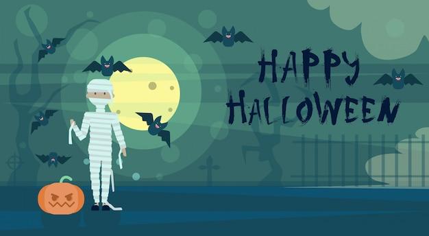 Glückliche halloween-gruß-karten-mama nachts auf kirchhof-friedhof mit kürbis Premium Vektoren