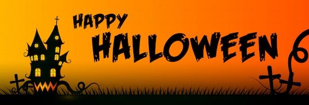 Glückliche halloween-grußkarte mit haus und friedhof Kostenlosen Vektoren