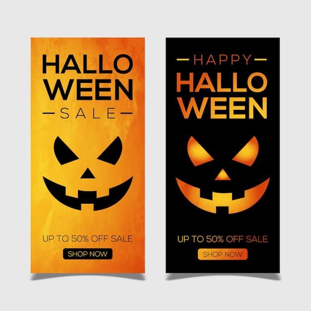 Glückliche halloween-maskenfahne Premium Vektoren