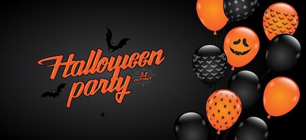 Glückliche halloween-party süßes sonst gibt's saures ballone der fahne Premium Vektoren
