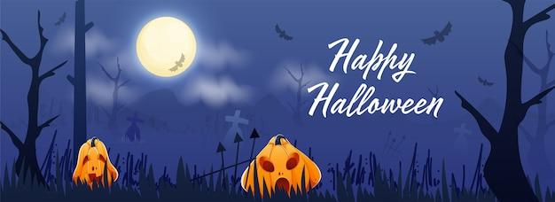 Glückliche halloween-schriftart mit jack-o-laternen und fliegenden fledermäusen auf vollmond-blauem friedhofshintergrund. header oder banner. Premium Vektoren