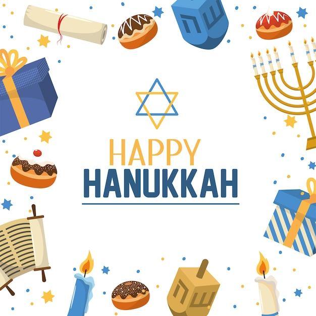 Glückliche hanukkah-tradition mit david-stern Premium Vektoren