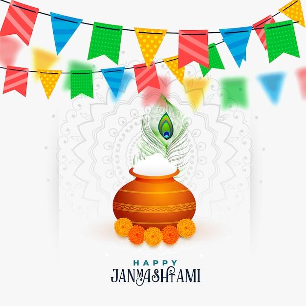 Glückliche janmashtami feier des shree krishna grußes Kostenlosen Vektoren