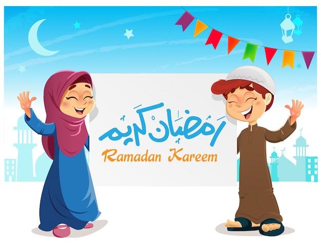 Glückliche junge moslemische kinder mit ramadan kareem banner celebrating ramadan Premium Vektoren