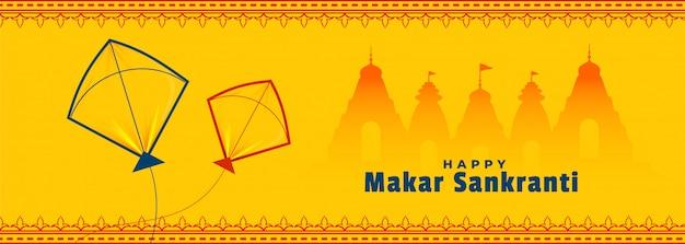 Glückliche makar sankranti gelbe fahne mit hinduistischem tempel Kostenlosen Vektoren