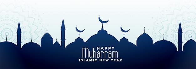 Glückliche muharram festivalfahne mit moschee Kostenlosen Vektoren