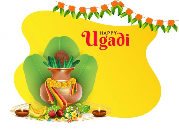 Glückliche ugadi-feierillustration mit anbetungstopf (kalash), bananenblättern, früchten, blumen und beleuchteten öllampen Premium Vektoren