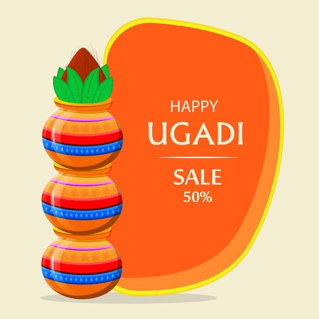 Glückliche ugadi-grußkarte mit schön verziertem kalash Premium Vektoren