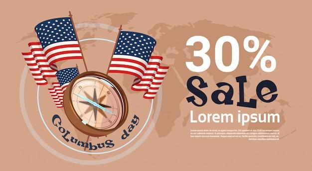 Glücklicher columbus-tagesjahresferien-verkaufs-einkaufs-rabatt amerika entdecken plakat-gruß-karte Premium Vektoren
