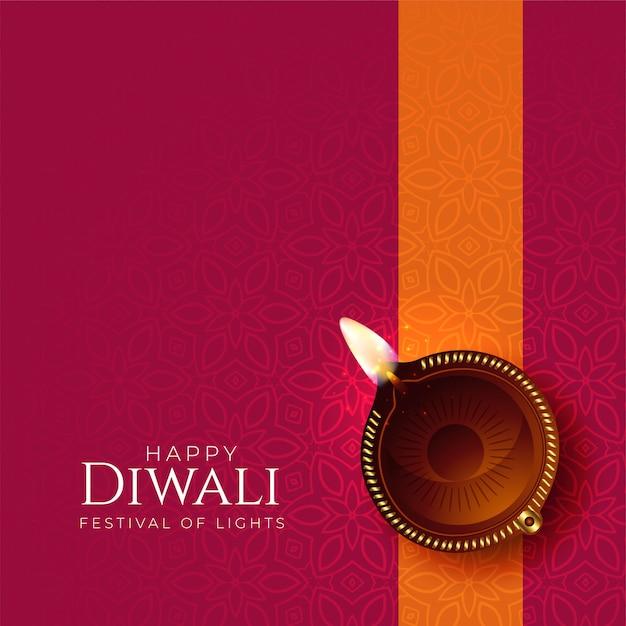 Glücklicher diwali diya hintergrund mit diya dekoration Kostenlosen Vektoren