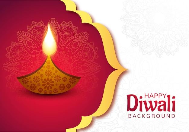 Glücklicher diwali diya lampenfeiertagkarten-feierplakathintergrund Kostenlosen Vektoren