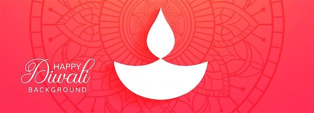 Glücklicher diwali hinduistischer feiertag für helle festival diwali fahne Kostenlosen Vektoren