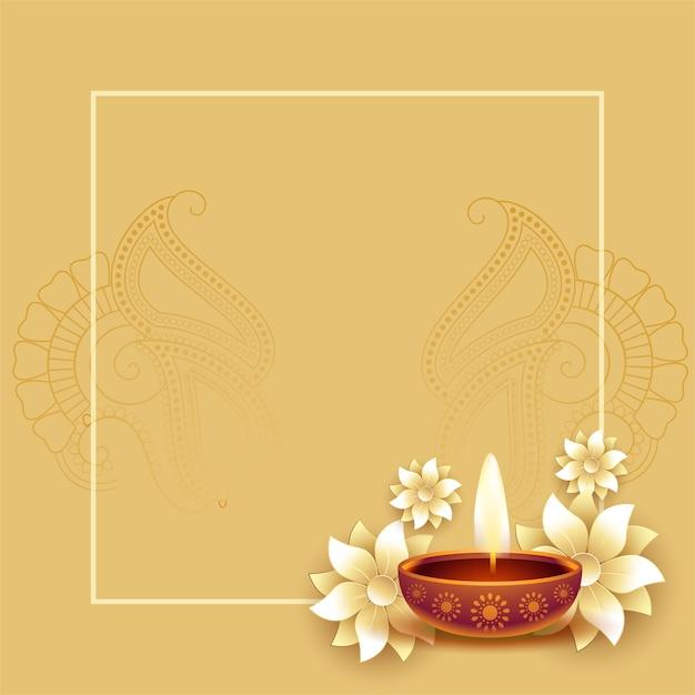 Glücklicher diwali-hintergrund mit diya und blumen Kostenlosen Vektoren